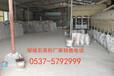 微山县石英砂厂家销售电话0537-5792999