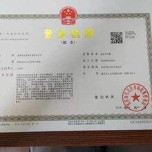 重庆第八届江北首届中国乌木文化艺术展暨乌木艺术品拍卖会图片