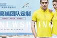 湖南制作文化衫长沙广告衫设计