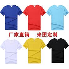 岳阳购买T恤衫衡阳广告衫加工图片