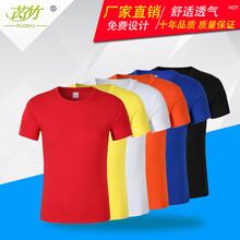 湖南T恤衫购买益阳圆领衫订做图片