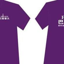 株洲衬衫株洲T恤大量定做,广告衫T恤加工订做,文化衫加工图片