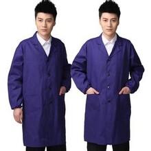 长沙蓝大挂生产商湖南定做兰大褂厂图片