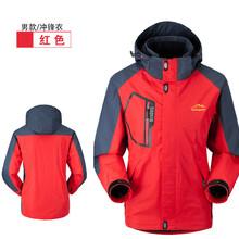 湖南防风冲锋衣加工公司长沙报价双层冲锋衣图片