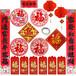 长沙促销对联湖南红包设计印刷公司