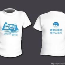长沙广告衫品牌图片长沙购买T恤衫图片