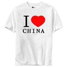 湖南广告衫品牌生产工厂湘潭促销文化衫图片