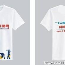 湖南广告衫印刷生产厂湖南批发文化衫图片
