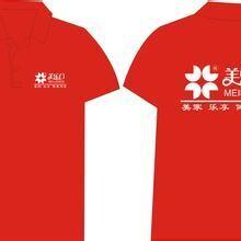 湘潭促销广告衫长沙广告衫图片公司图片