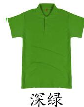 湖南促销广告衫湖南文化衫生产生产厂家图片