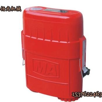 临汾ZYX60压缩氧气自救器120分钟氧气自救器
