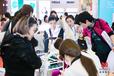 2020年山西美博會-海外疫情緊急化妝品原料緊缺,訂單恐延期