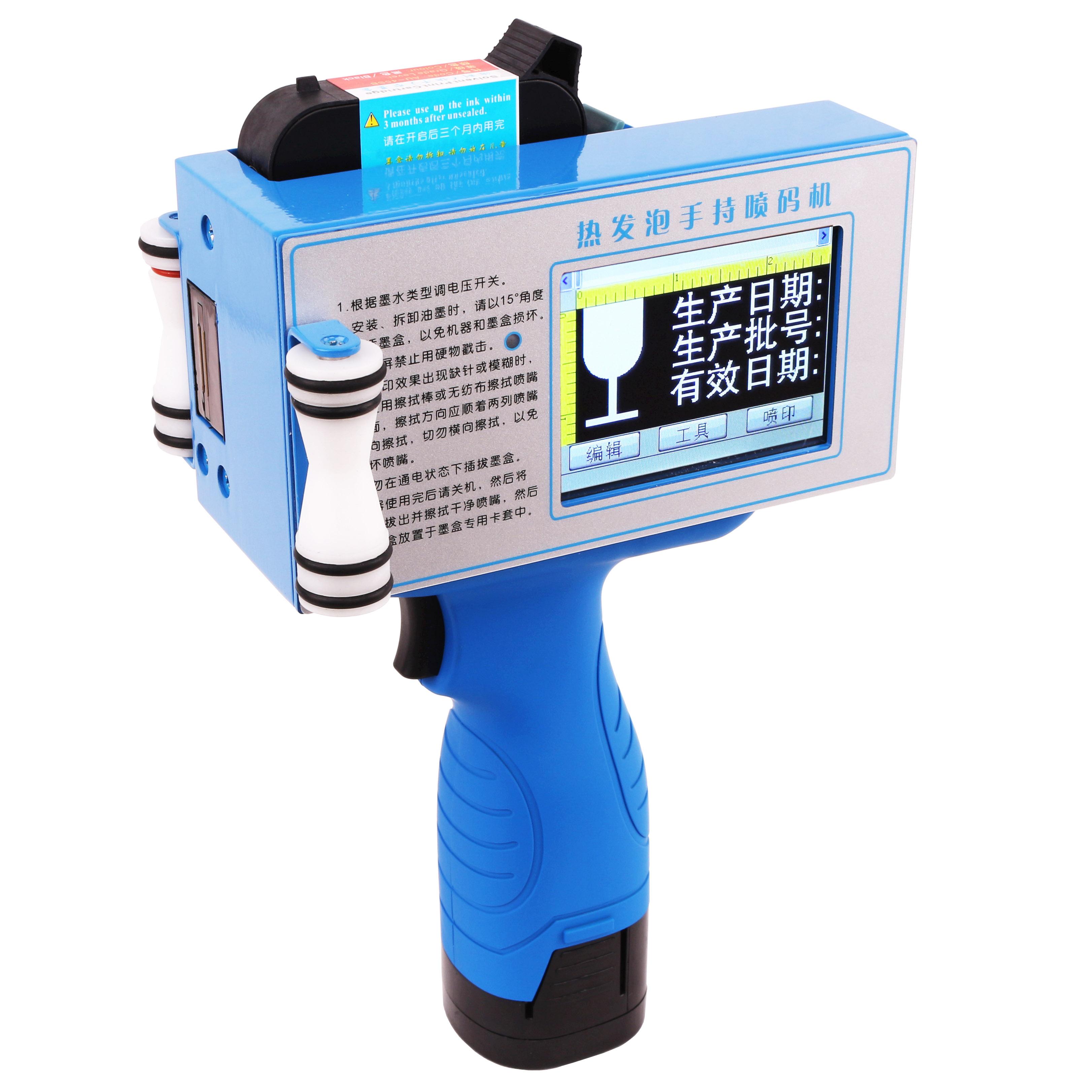 全新智能触控手持喷码机图案条码日期流水号便携喷码机U盘喷码机