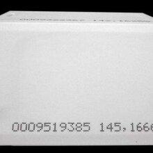 门禁卡信息喷码机门票防伪UV喷码机存酒卡喷码机电子智能卡打码机图片