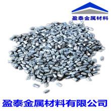 高纯铝粒铝颗粒金属铝粒铝段镀膜球墨铝粒图片