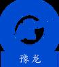 新乡市豫龙工程机械设备有限公司(崔经理)