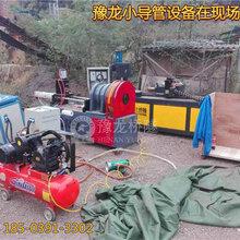 青海西宁小导管尖头成型机/小导管尖头机大型生产基地图片