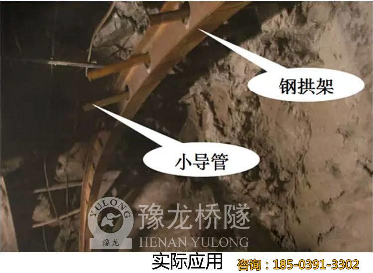 重庆城口小导管尖头机/小导管做尖机视频介绍