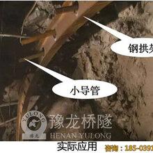 重庆巫溪小导管尖头机/小导管做尖机每日报价图片