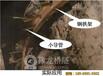重慶巫溪小導管尖頭成型機/小導管沖孔機清倉甩賣