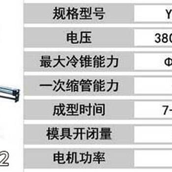 重慶大足小導管尖頭機/小導管縮尖機廠家直銷