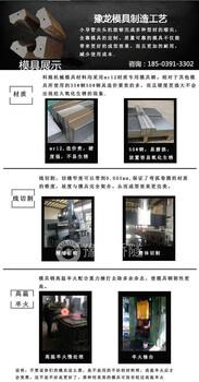 贵州黔东南小导管尖头成型机/小导管缩尖机市场走向