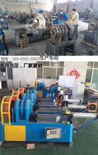 重庆九龙坡超前小导管尖头成型机在线暴躁出售图片