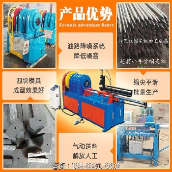 重慶云陽小導管縮尖機/小導管錐尖機誠信供貨商家