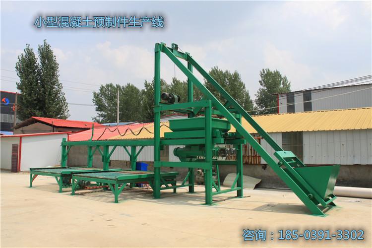 青海果洛混凝土预制件生产线/小型混凝土预制件生产设备市场走向