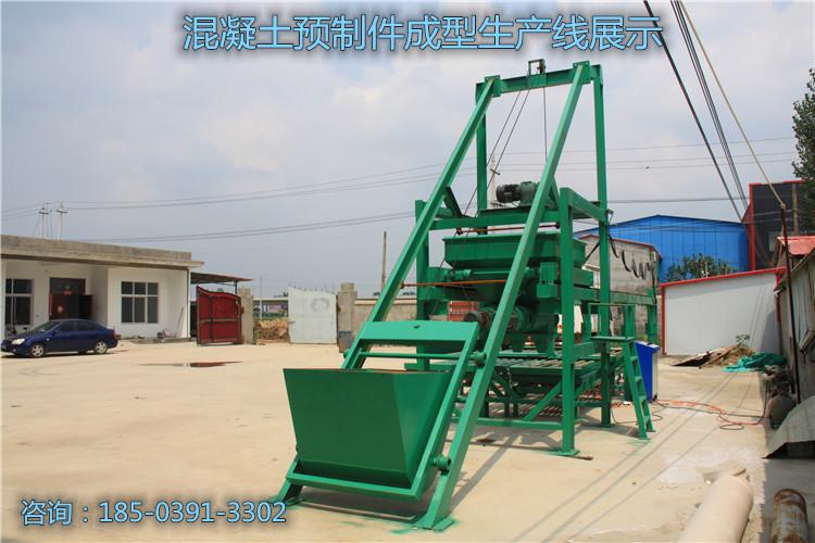 四川绵阳小型混凝土预制件生产线/小型混凝土预制件生产线型号齐全