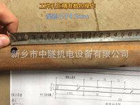 云南玉溪數控小導管沖眼機/50圓管打孔機清倉甩賣