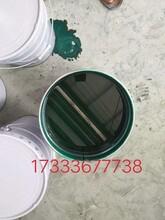 乙烯基玻璃鳞片涂料施工价格%巴音郭楞新闻网图片