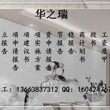 管城回族代写标书-做标书专业-专业代做标书公司-正规收费标准图片