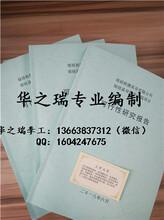 涟水县做标书公司认真做标书专业老师编制图片