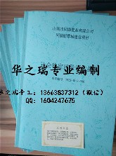 阜宁县做标书(工程)投标书公司-阜宁县可以加急做标书最快一天图片