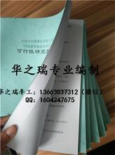 西充县-西充县专业做标书公司做标书详情了解图片