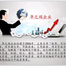 汉川市做标书(设备采购标)制作图片