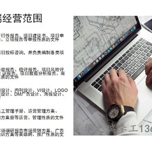 民勤縣可行性報告編寫-申請材料圖片