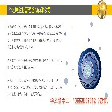 牟定县编写当地项目立项申请报告/立项报告编制公司图片
