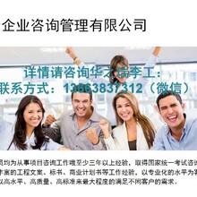 中江县做标书正规格式-代做投标书公司图片