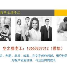 阜平县-阜平县做标书公司-当地代理标书公司图片