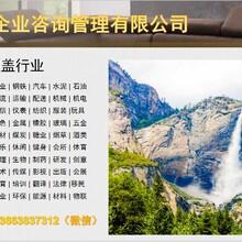 浦城县做标书-专门做浦城县标书制作便宜的图片