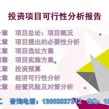苍南县做标书的价位—当地做标书最便宜的单位图片