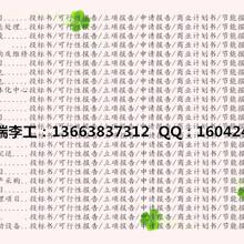 沂南縣-沂南縣可以做標書公司-做標書找專業公司圖片