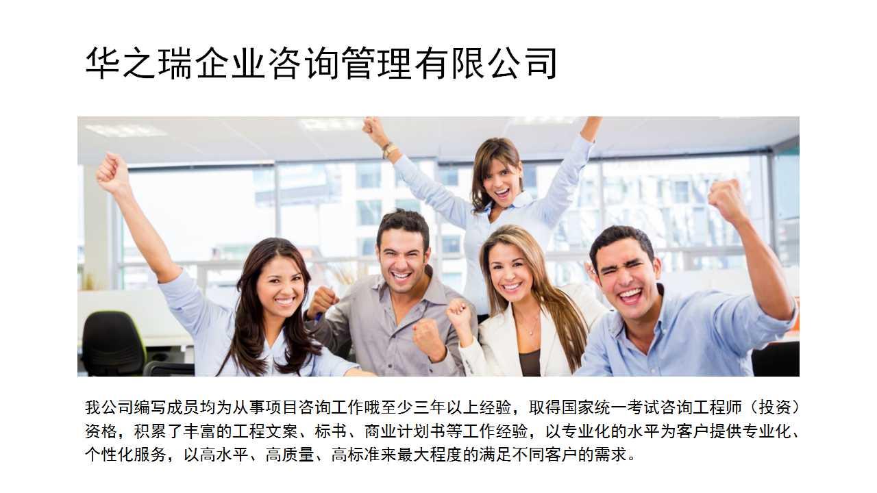梅州市-梅州市做标书专业公司-标书制作专业标书公司