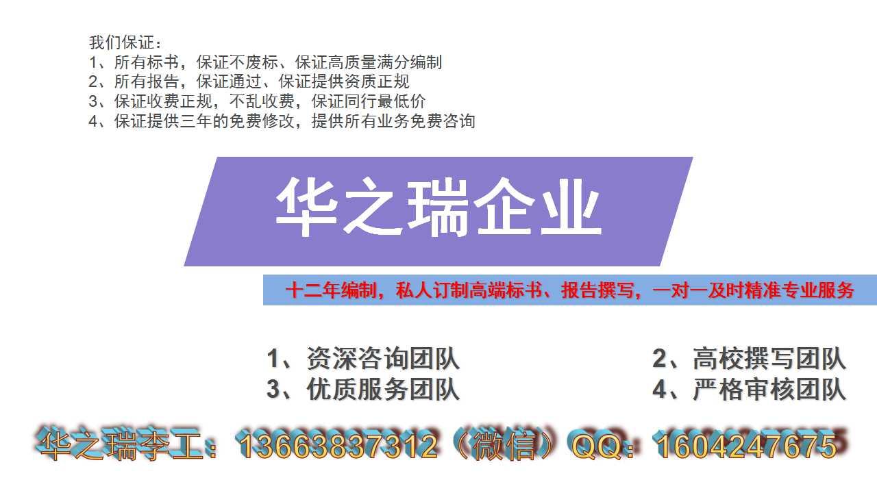 云霄县正常做标书一份要多久——加急做标书短多久