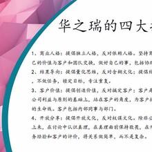 武隆县做标书/投标书-标书专业制作机构图片