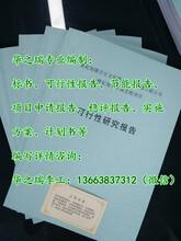 朝阳县做投标书-哪家(一对一做标书)质量好图片