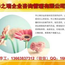 临朐县-临朐县做标书公司-当地代理标书公司图片