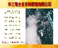 蓝田县可以做标书的公司-强大的标书撰写能力